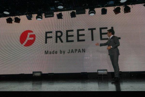 Freetel-Katana-01-and-Katana-02-w600