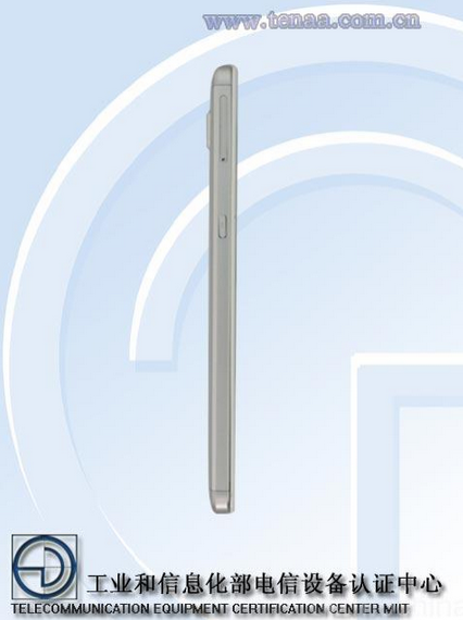 Huawei-Honor-7-hits-TENAA-with-a-fingerprint-scanner (1)