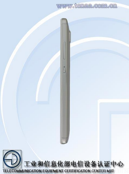 Huawei-Honor-7-hits-TENAA-with-a-fingerprint-scanner (2)