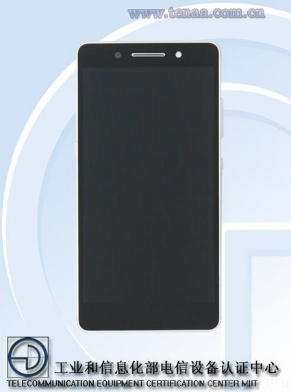 Huawei-Honor-7-hits-TENAA-with-a-fingerprint-scanner