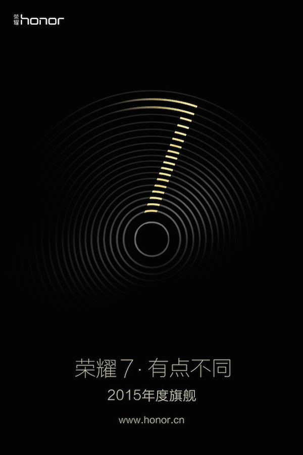 Huawei-Honor-7-launch-date-announcement_1 (1)
