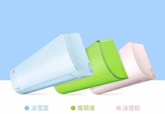 Xiaomi-Air-Conditioner_1