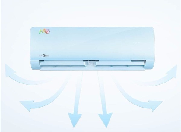 Xiaomi-Air-Conditioner_3