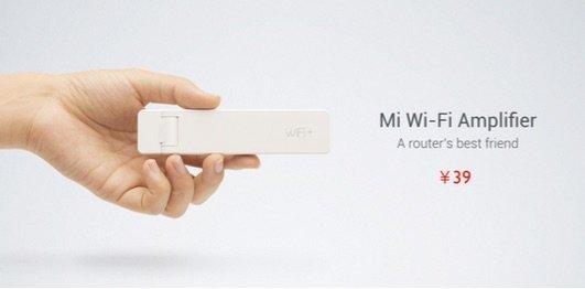 Xiaomi-Wi-Fi-Router_6