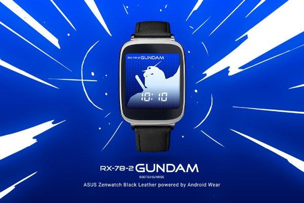 androidwear_gundam-1000x666-1-w600