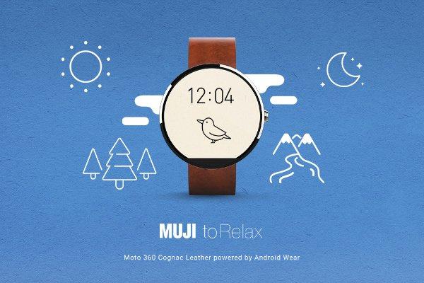 androidwear_muji-1000x666-w600