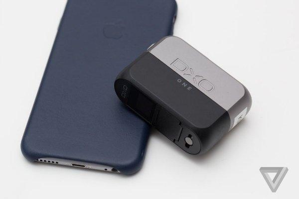 dxo-one-camera-8221.0-w600