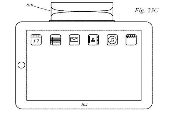 patent card reader