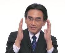 ساتورو ایواتا