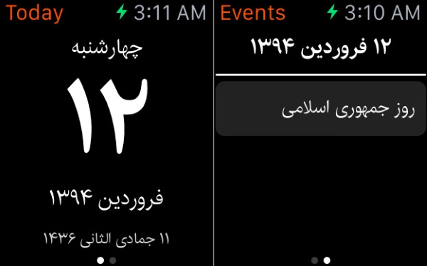 FarsCal Apple Watch 1