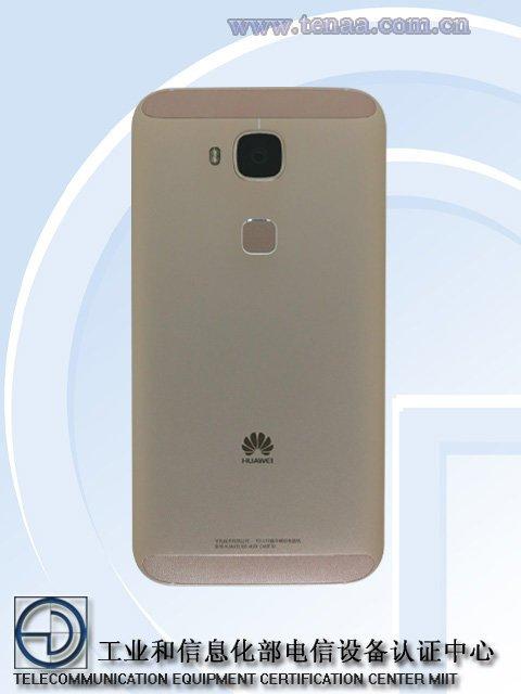 Huawei-G8-pops-up-on-TENAA (1)