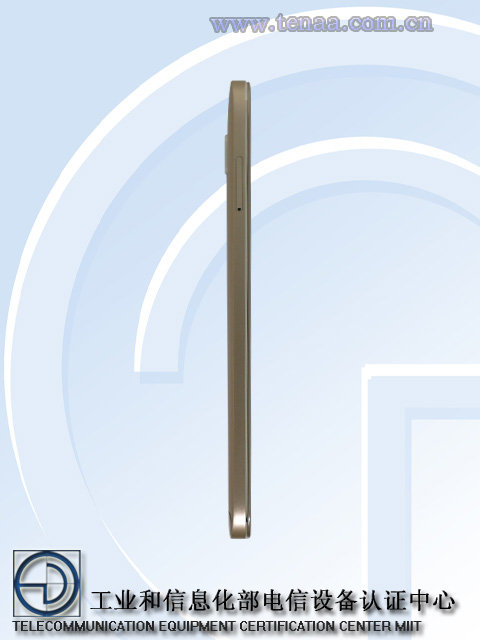 Huawei-G8-pops-up-on-TENAA (2)