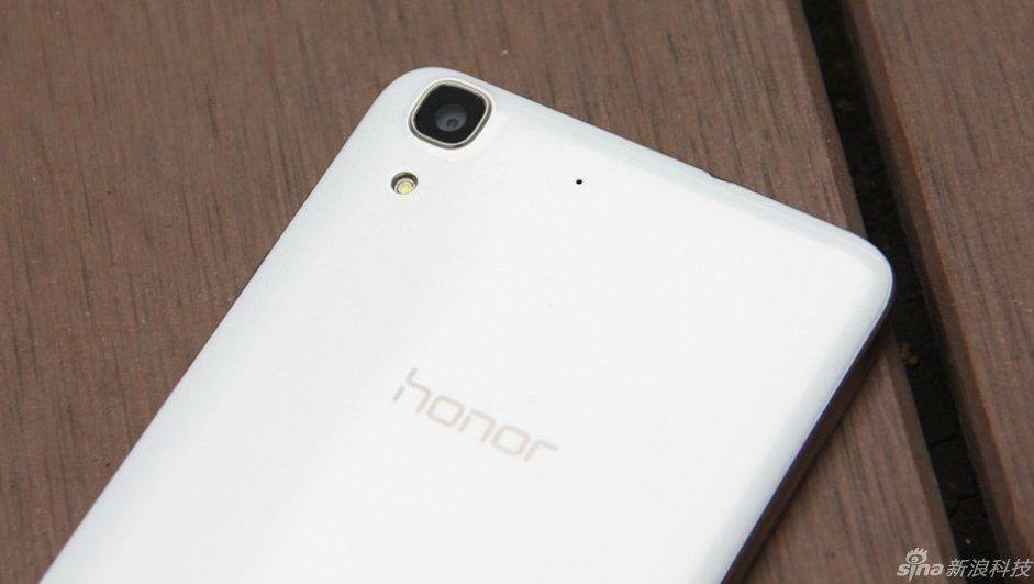 Huawei-Honor-4A (8)