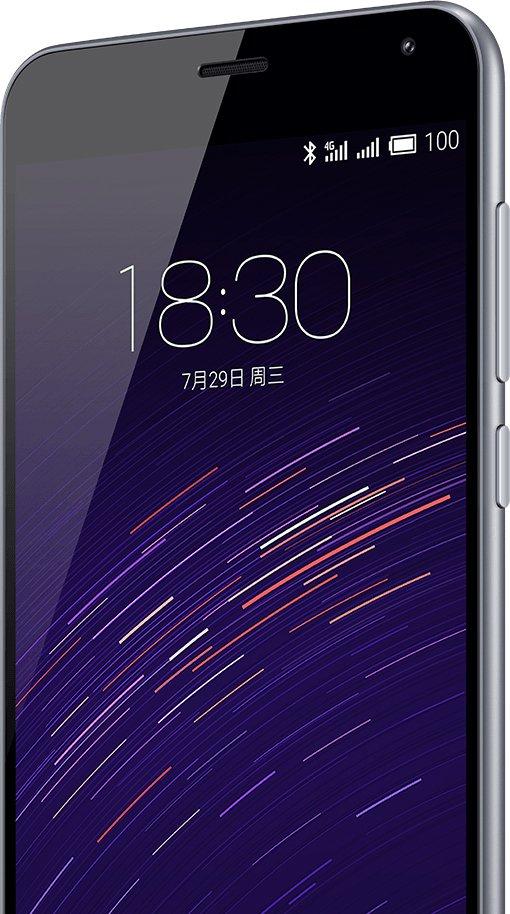Meizu-M2 (3)-w600
