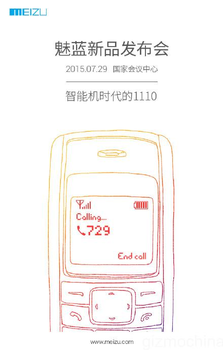Meizu-uses-the-Nokia-1110-to-promote-the-upcoming-M2 (1)