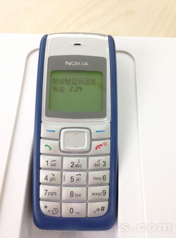Meizu-uses-the-Nokia-1110-to-promote-the-upcoming-M2 (3)