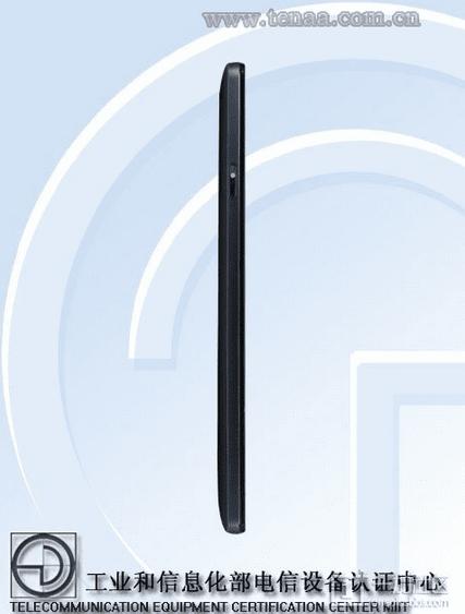 OnePlus-2-is-certified-by-TENAA (2)