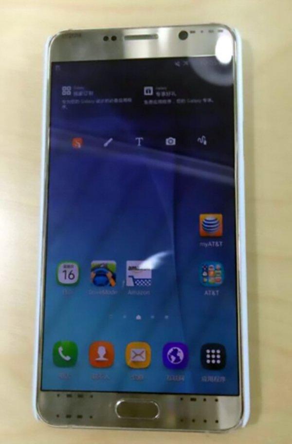 Proto-Samsung-Galaxy-Note5-01-w600