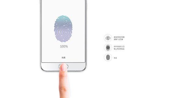 Samsung-Galaxy-A8 (11)-w600