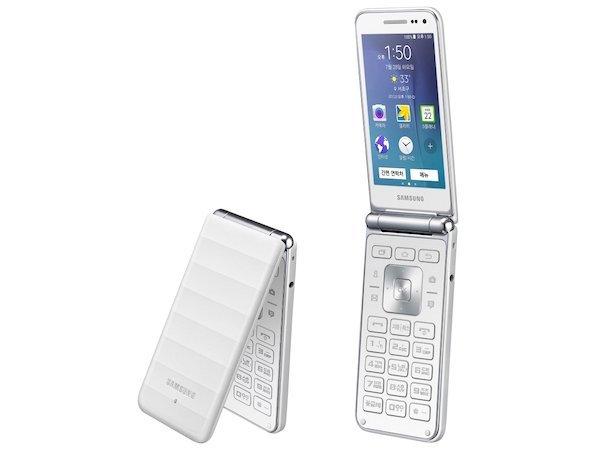 Samsung-Galaxy-Folder-2015 (1)