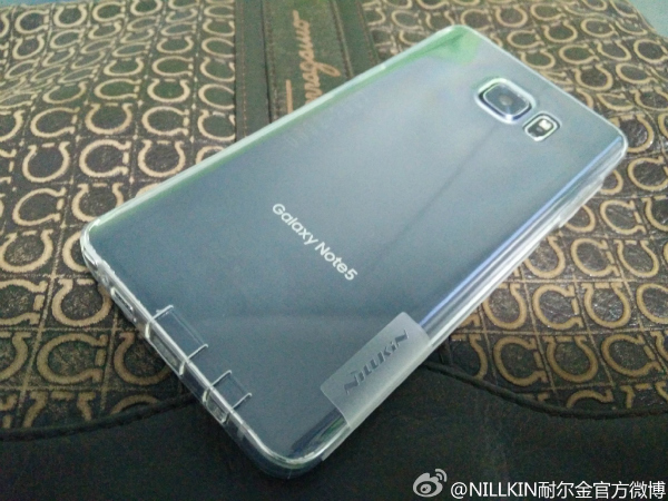 Samsung-Galaxy-Note-5-leaked-images-w600