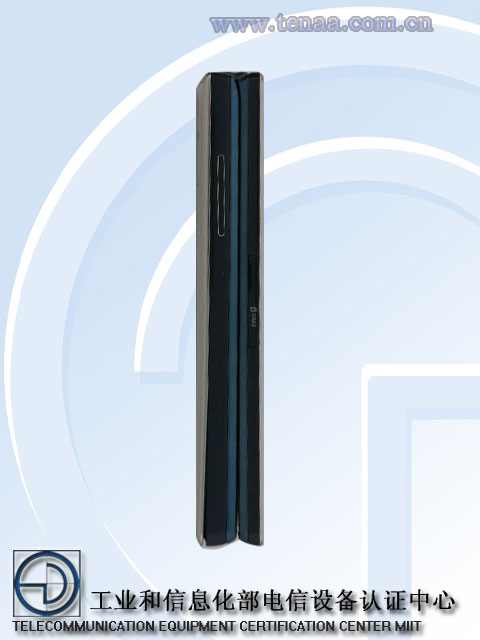 Samsung-SM-G9198 (1)