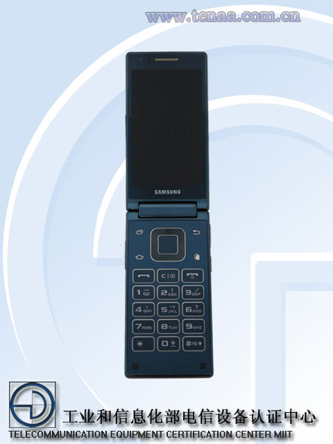 Samsung-SM-G9198 (4)