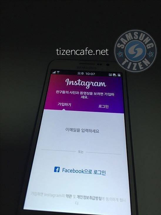 Samsung-Z3 (2)