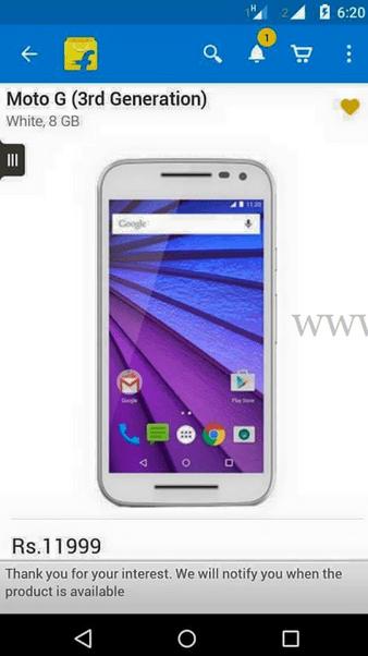 Third-generation-Motorola-Moto-G-appears-on-Flipkart (2)