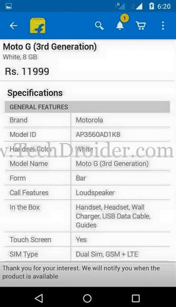 Third-generation-Motorola-Moto-G-appears-on-Flipkart (4)