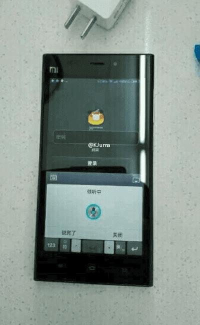 Xiaomi-Arch-leak_1