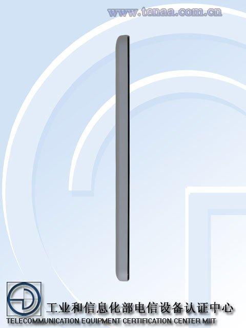 Xiaomi-Redmi-Note-2-gets-certified-in-China (2)