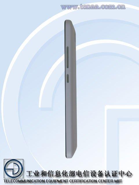 Xiaomi-Redmi-Note-2-gets-certified-in-China (3)