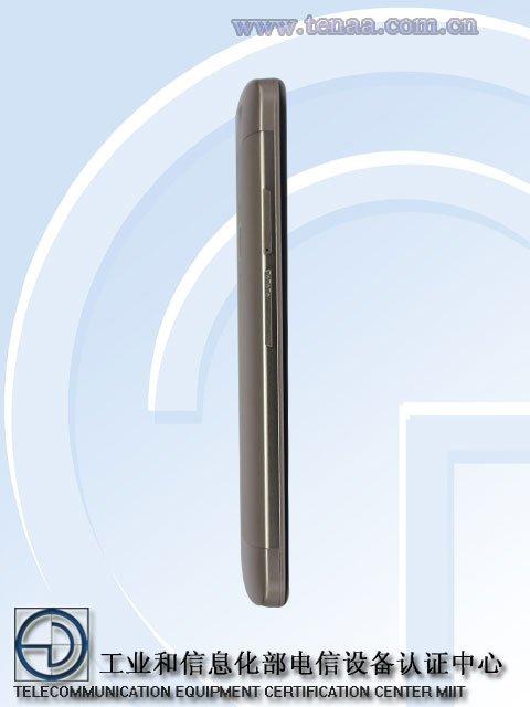 ZTE-A2015--Axon (1)-w600