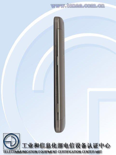ZTE-A2015--Axon (2)-w600