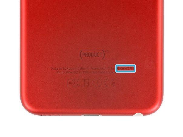شماره مدلA1574 نیز بر پشت آیپاد نقش بسته است.