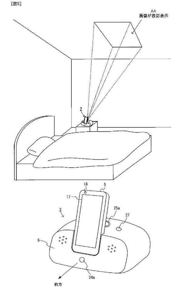 nintendo-sleep-monitor-lede (1)
