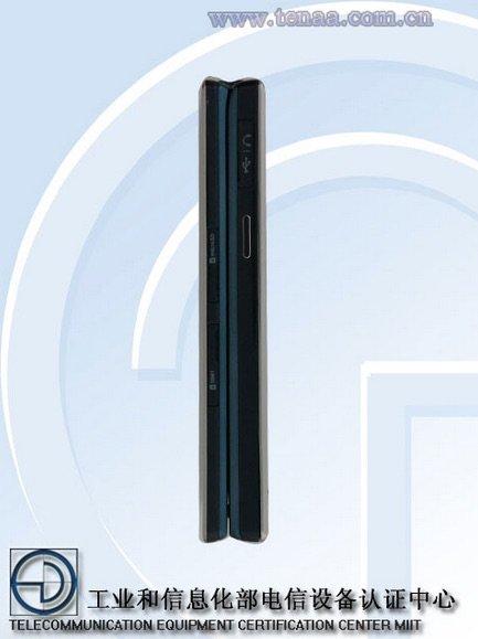 samsung-flip-phone-2
