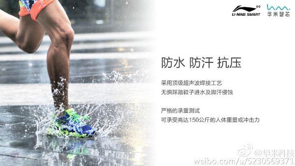 xiaomi-li-ning-smart-shoes-2