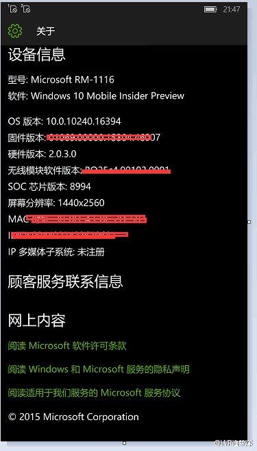 An-alleged-Microsoft-Lumia-950-XL-prototype (5)