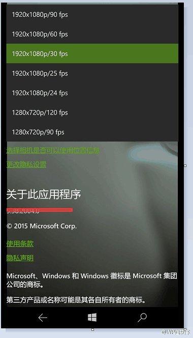 An-alleged-Microsoft-Lumia-950-XL-prototype (6)