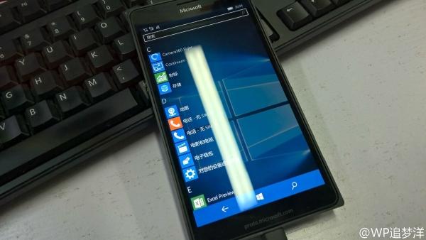 An-alleged-Microsoft-Lumia-950-XL-prototype