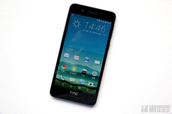 HTC-Desire-728 (8)
