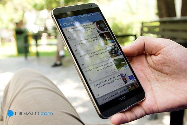 HTC E9 + (8)