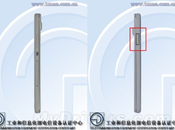 Huawei-ATH-AL00-Honor-phone-will-feature-slide-up-front-facing-camera (1)
