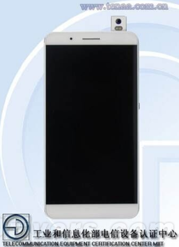 Huawei-ATH-AL00-Honor-phone-will-feature-slide-up-front-facing-camera (3)