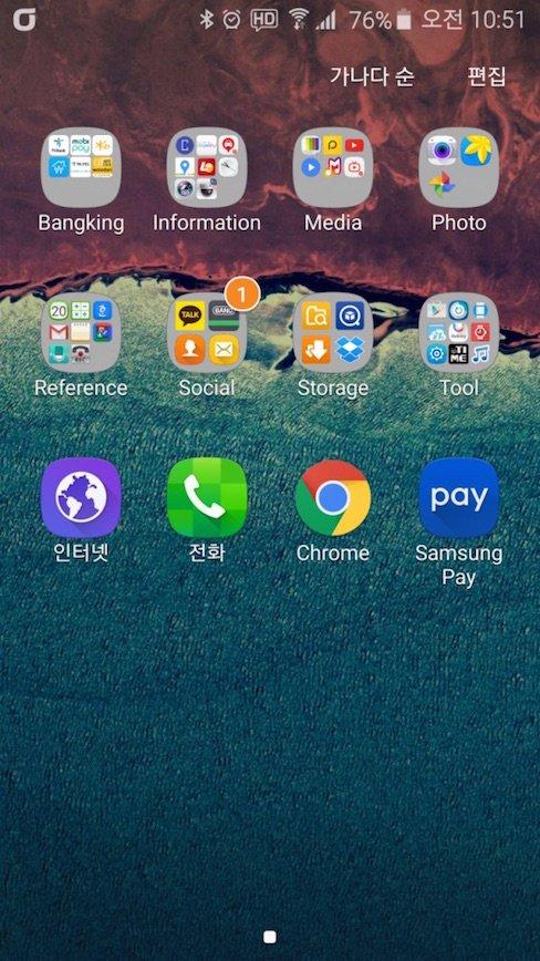 Samsung-Galaxy-S6-edge-Samsung-Pay-576x1024
