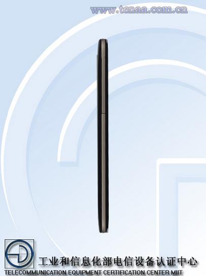TENAA-certifies-the-HTC-Desire-828w (1)