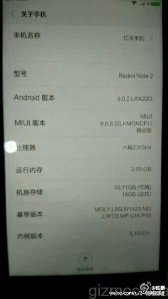 Xiaomi-Redmi-Note-2-leak_2