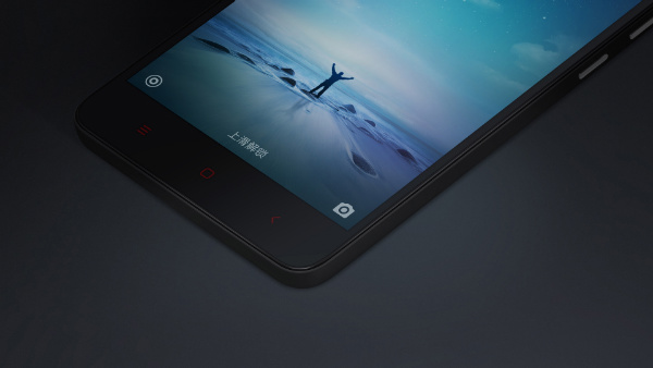 Xiaomi-Redmi-Note-2-official-images (1)-w600